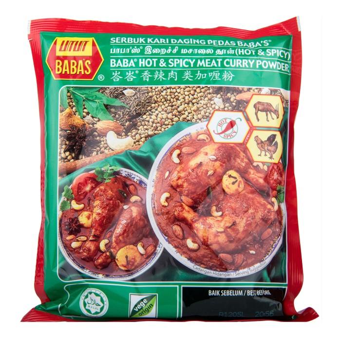 Babas meat curry powder spicy bumbu kari daging babas pedas