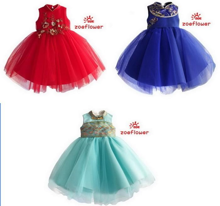 harga Zoe qibao party dress Tokopedia.com