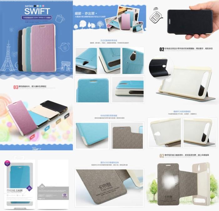Katalog Sony Xperia E1 Travelbon.com