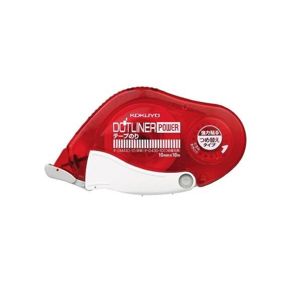 harga Double tape tanpa ampas!!! dotliner power tape glue Tokopedia.com