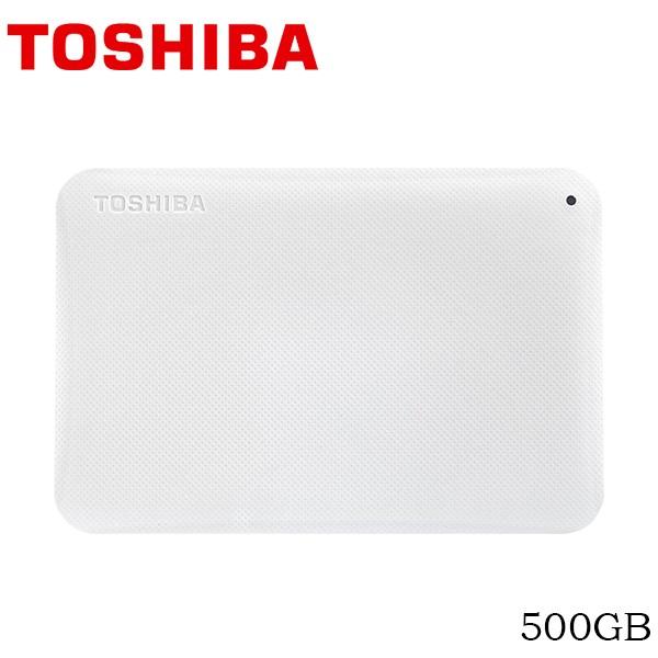 harga Toshiba canvio ready hardisk eksternal 500gb usb3.0 - putih Tokopedia.com