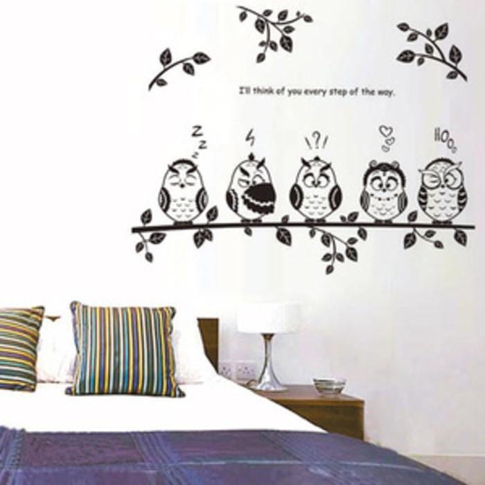 jual stiker dinding / wall sticker dinding black owl jm8353 murah