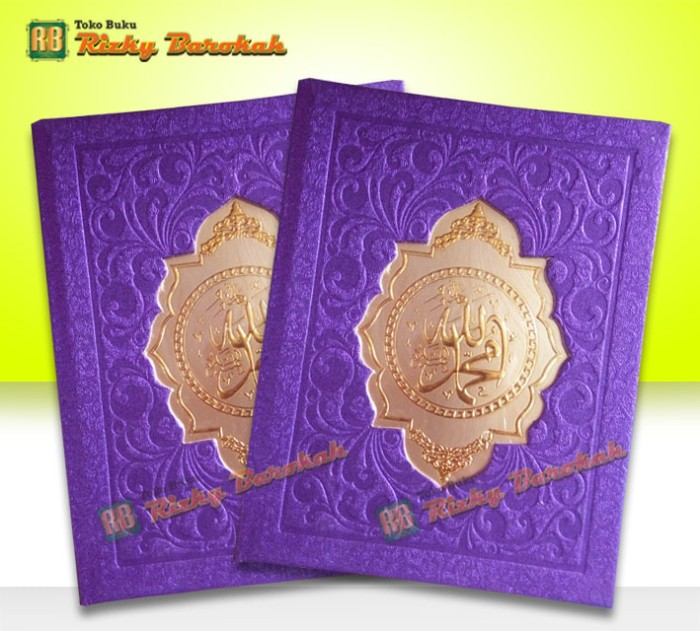 55 Gambar Bingkai Cover Buku HD