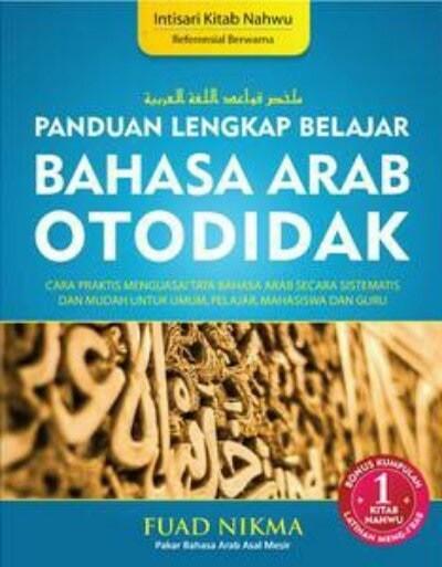 Katalog Buku Panduan Lengkap Belajar Hargano.com