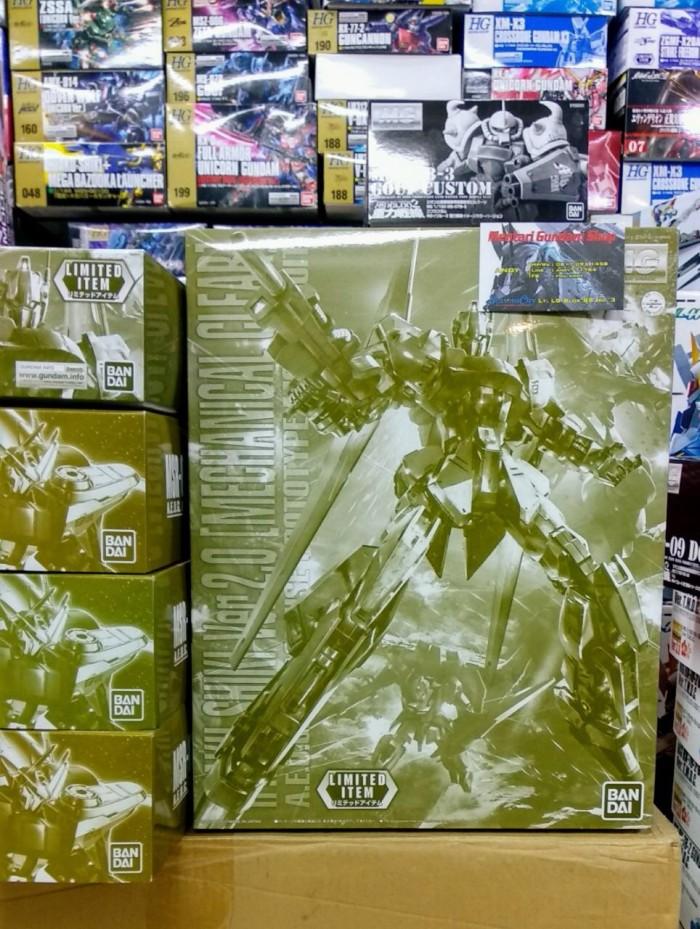 Mg hyaku shiki mechanical clear ver 2.0 / hyakushiki mechanical clear