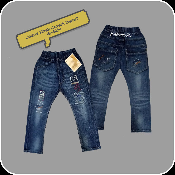 harga Celana jeans panjang anak cowok laki laki 68 import (5-10th) Tokopedia.com