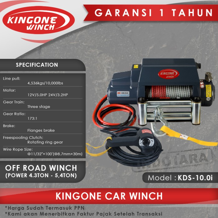 harga Kingone car off road winch kds 10.0i Tokopedia.com