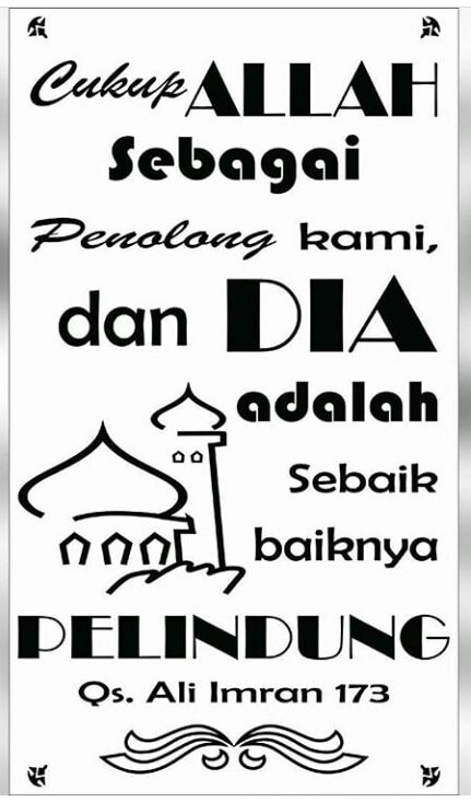 jual stiker house rules stiker rumah muslim quotes sticker quotes