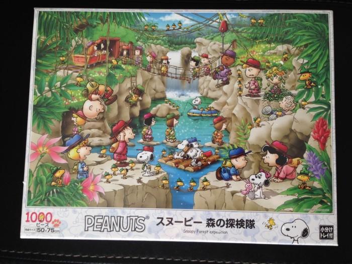harga The peanuts jigsaw puzzle 1000 pcs - snoopy forest adventure Tokopedia.com