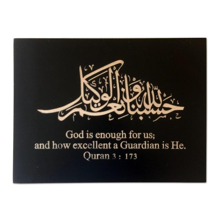 Hiasan Dinding Poster Kayu Kaligrafi Hasbunallah Wanikmal Wakil