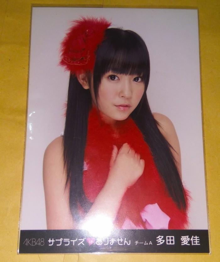 Jual Photo Ota Aika HKT48 AKB48 Concert