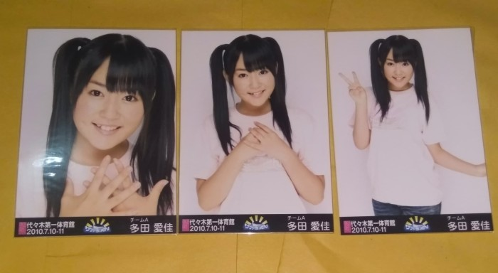 Jual Photo Set Ota Aika HKT48 AKB48 Concert