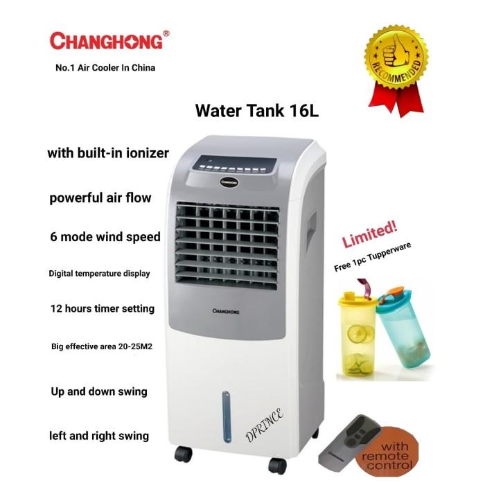 harga Changhong air cooler cma-b16 white tangki 16l coverage area 25m2 Tokopedia.com
