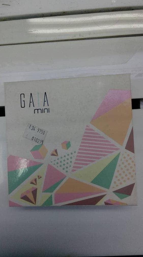 Baru Advan S4H Gaia Mini