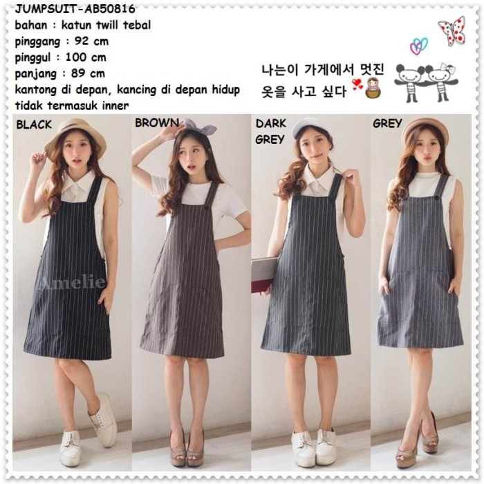 Jual Overall Mini Dress Kodok Jumpsuit Jumsuit Wanita Korea Import