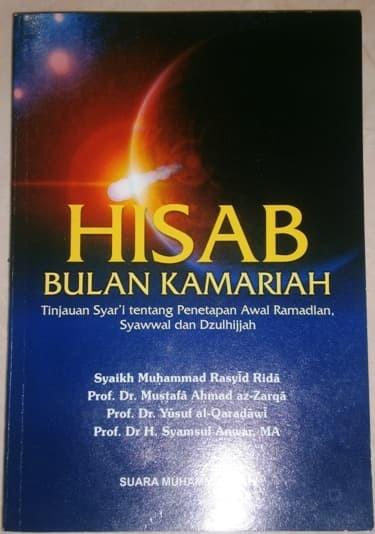 Ebook Tentang Astronomi
