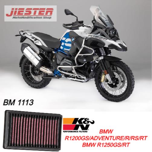 harga Filter udara bmw r 1200 gs k&n replacement filter bm 1113 k&n bm 1113 Tokopedia.com