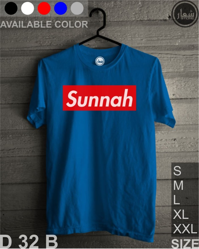 Foto Produk Kaos Dakwah Sunnah By SYIARSTORE - Biru, S dari SYIARSTORE