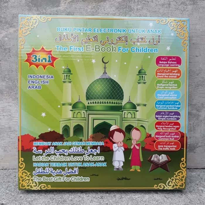 MAINAN EBOOK MUSLIM 3 BAHASA E-BOOK PLAY PAD ANAK EDUKATIF TAB PLAYPAD