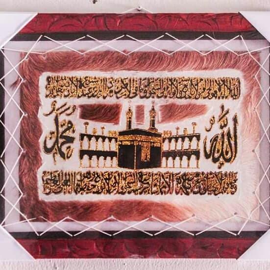 harga Kaligrafi kulit kambing / hiasan dinding / pajangan / poster / lukisan Tokopedia.com