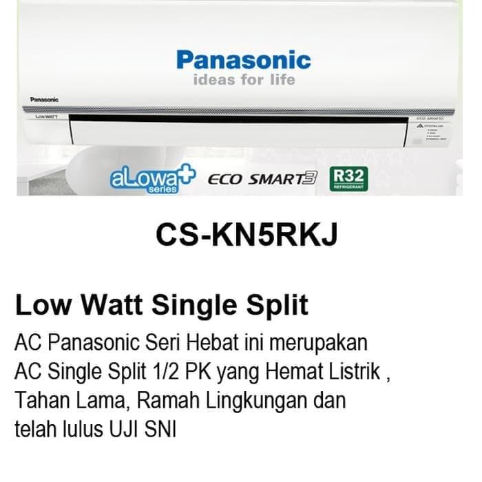 Info Ac 1 2 Pk Low Watt Panasonic Travelbon.com