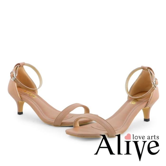 Alivelovearts monash nude heels fashion sepatu wanita termurah - cokelat muda 39
