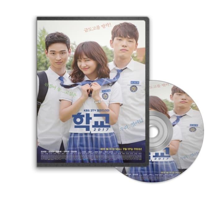 Jual DVD Drama Korea School 2017 (Sub Indo) - Kab  Bogor - Kepingan Shop |  Tokopedia