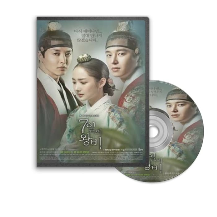 Jual DVD Drama Korea Queen For Seven Days 2017 (Sub Indo ...