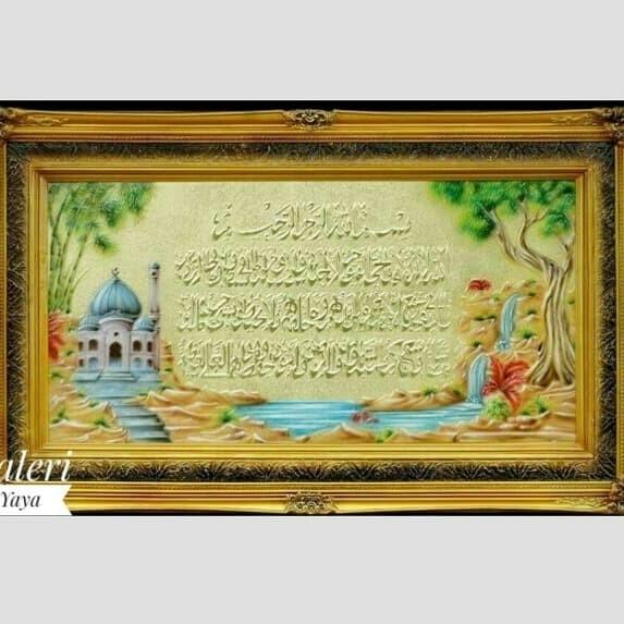 Jual Kaligrafi Ayat Kursi Pemandangan Masjid Jumbo 143 X 83 Cm Kab Jepara Galeri Yaya Tokopedia