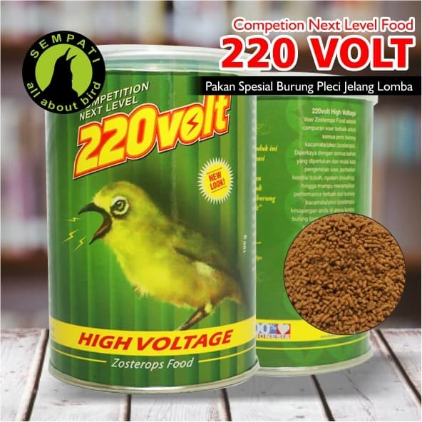 HIGH VOLTAGE 220 VOLT PAKAN BURUNG PLECI ORIENTAL WHITE EYE