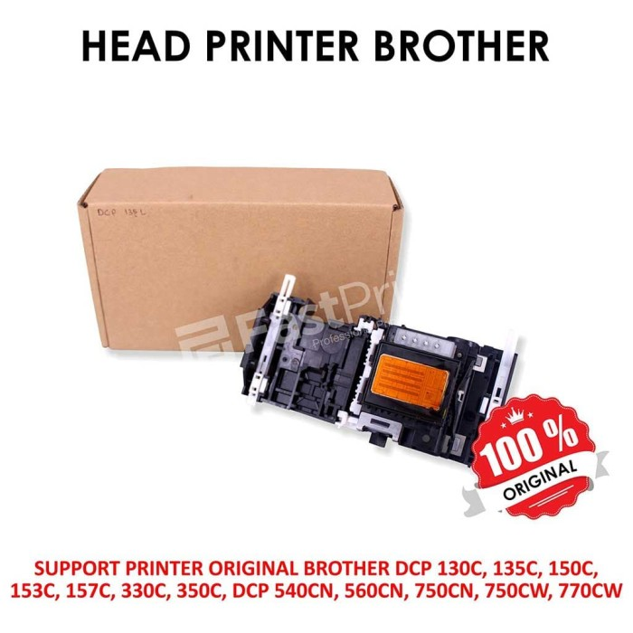 BROTHER MFC-230C PRINTER DRIVER FOR PC