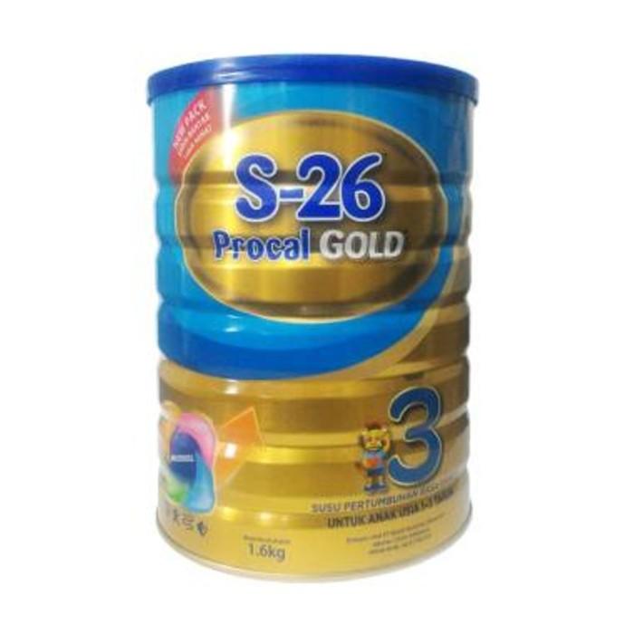 S26 PROCAL GOLD VANILA 1.6kg