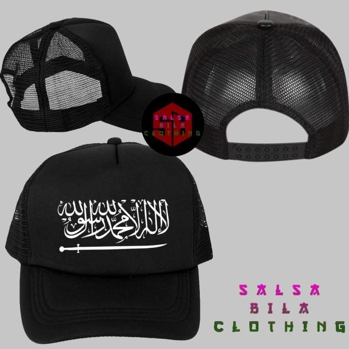 Jual Topi Trucker Hat - Tauhid Lailahaillallah - Hitam - Kota Bandung -  Salsa Bila Clothing | Tokopedia