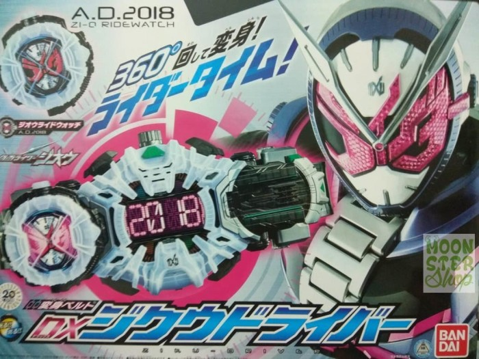 harga Bandai dx ziku driver henshin belt - kamen rider zi-o Tokopedia.com
