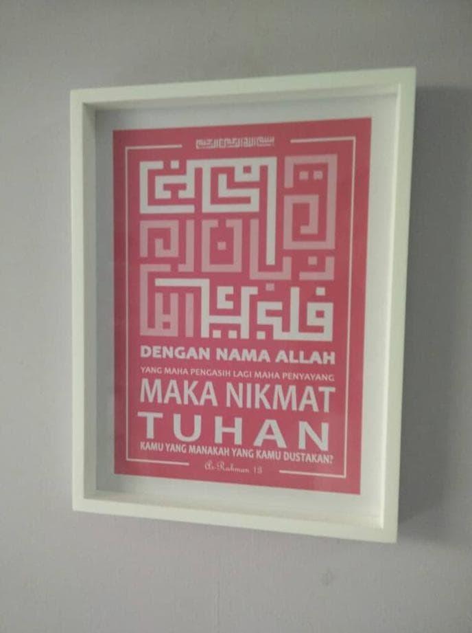 Jual Hiasan Dinding Lukisan Kaligrafi Kufi Surah Ar Rahman Ayat 13 Pink Dki Jakarta Bekakas Store Tokopedia