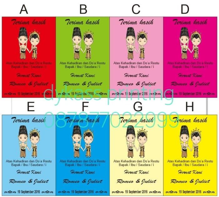 Jual Kartu Ucapan Terima Kasih Pernikahan Khitanan Gambar Anime Couple 2 Jakarta Barat Dykass Printing Tokopedia