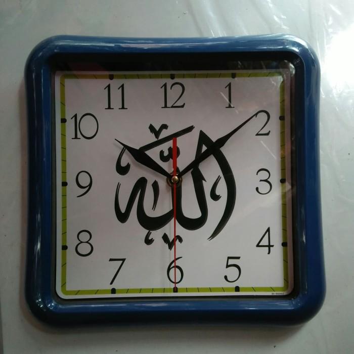 Segini Daftar Harga Jam Dinding Kotak Allah Murah Terbaru 2018 ae13cd8201