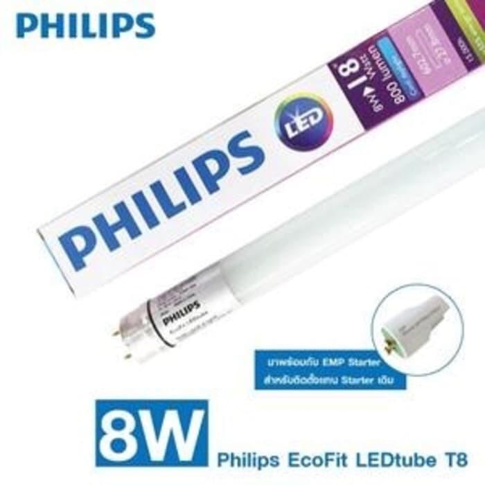 Katalog Lampu Philips Led Neon Hargano.com
