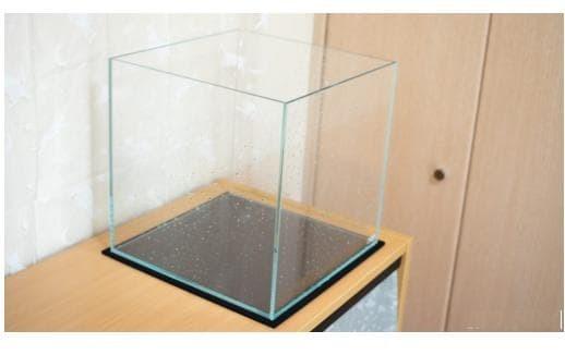 harga Alas aquarium (garden mat p 45 x l 30) Tokopedia.com
