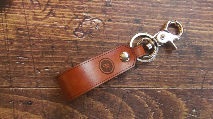 harga Gantungan kunci kulit asli unik vintage gravir untuk motor mobil keren Tokopedia.com