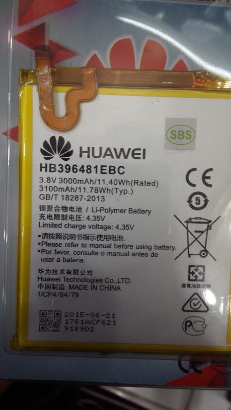 harga Baterai huawei hb396481ebc huawei honor 5x huawei g7+ huawei g8 Tokopedia.com