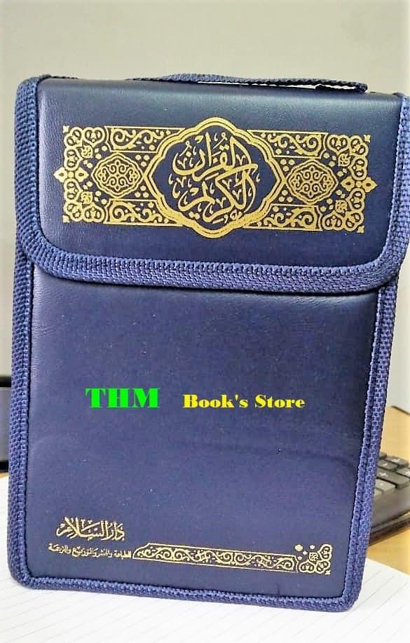 harga Al-qur'an per juz 14 x 20 cm import Tokopedia.com