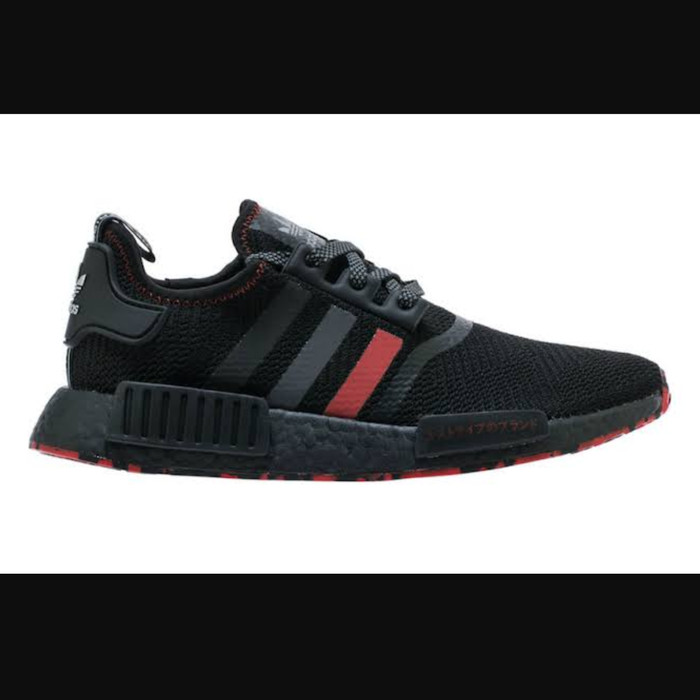 7dd8ad224ca3d Jual Adidas NMD R1 Red Marble - DKI Jakarta - footpace
