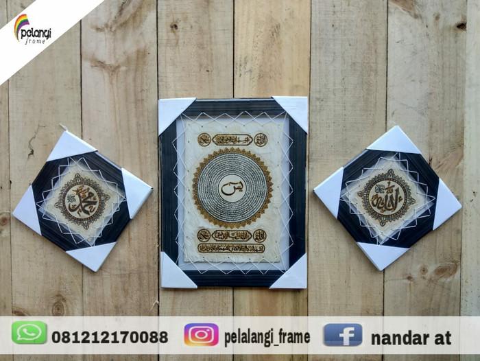 harga Kaligrafi ayat kursi dan alaah muhammad dari kulit kambing Tokopedia.com