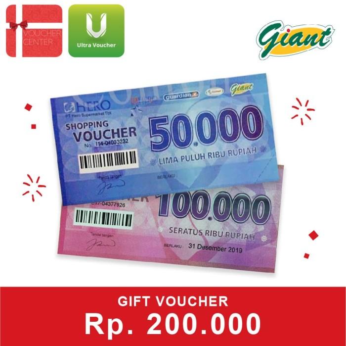 Voucher giant rp. 200000