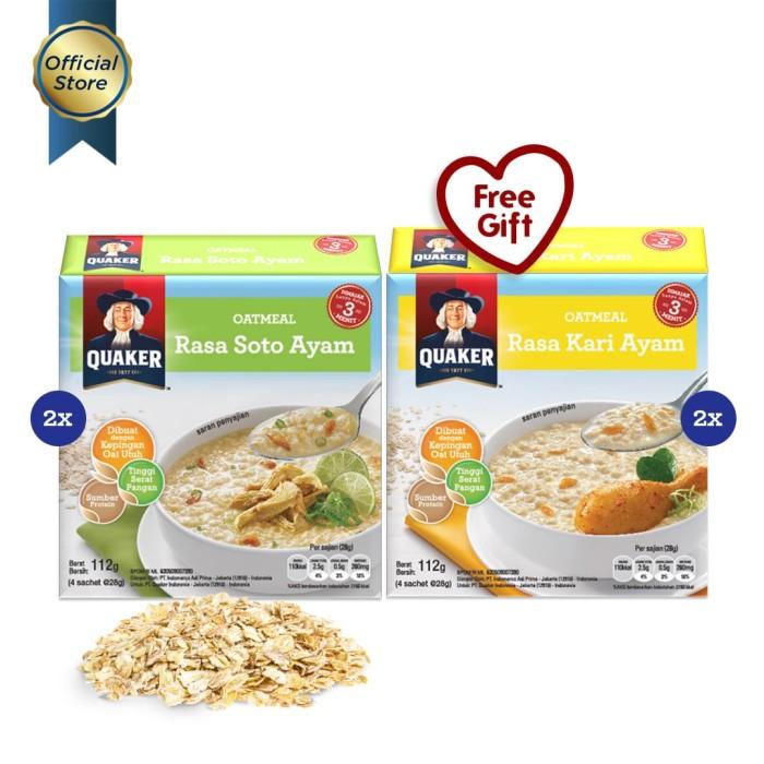 [mix pack] quaker instant oatmeal soto & kari box 4s - 4 pcs [gwp]