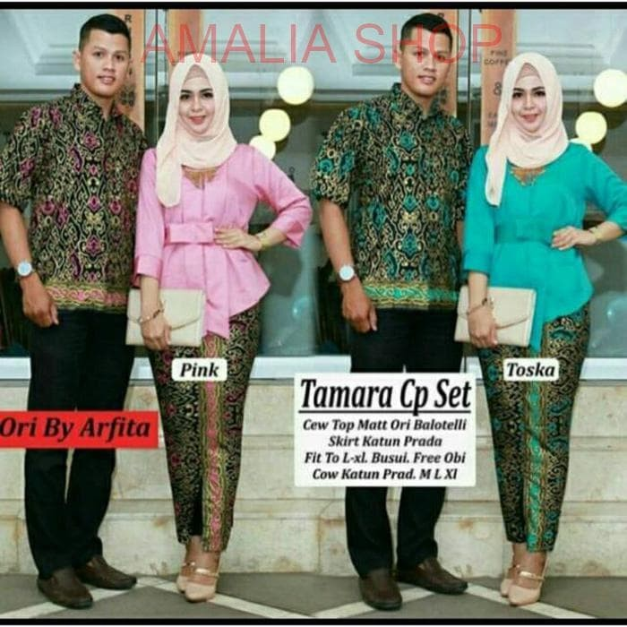 Jual Baju Batik Couple Sarimbit Kantoran Pesta Hijab Kebaya Kutubaru Wanita Jakarta Barat Amalia Shop Tokopedia