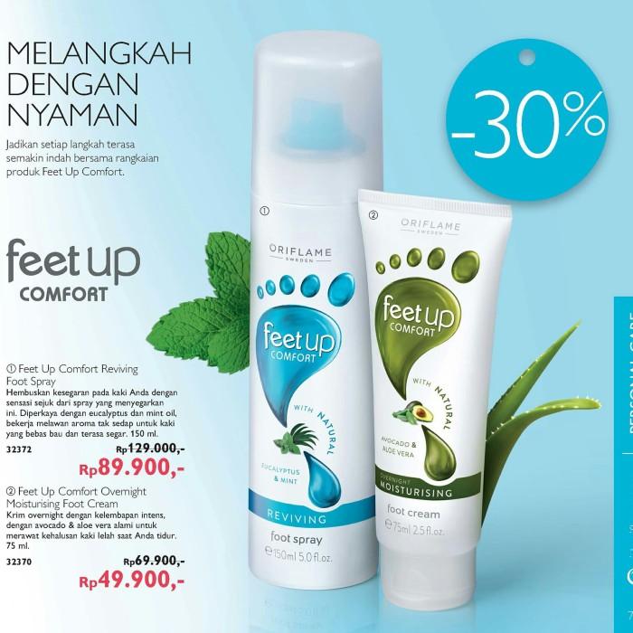 feet up comfort overnight moisturising foot cream