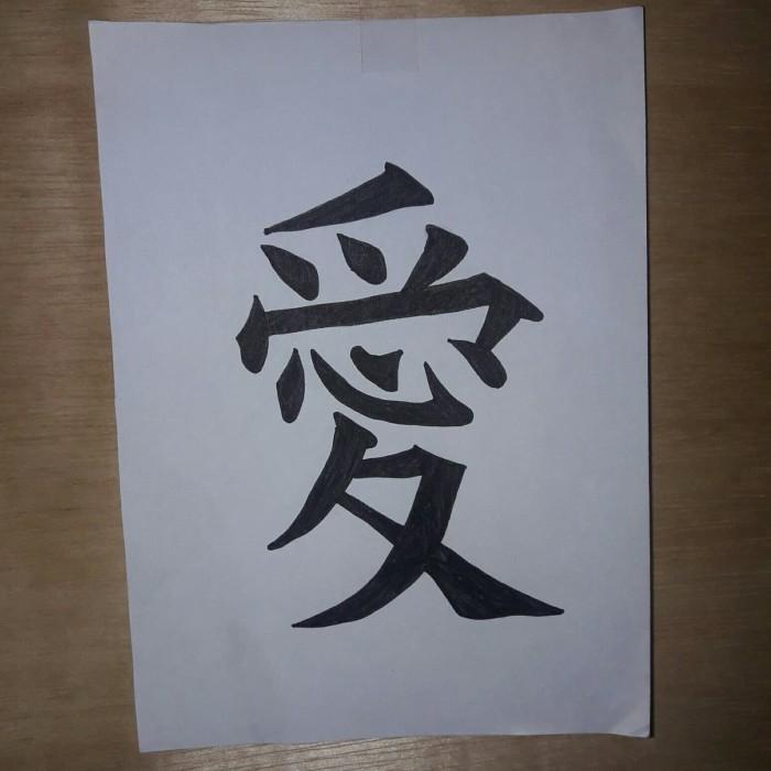 Jual Kaligrafi Jepang Ai Kota Makassar Japan Art Tokopedia