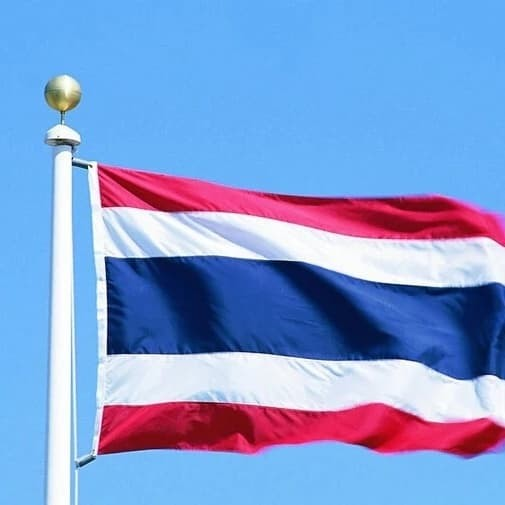 Gambar Negara Thailand Adalah Jual Bendera Negara Thailand Jakarta Selatan Starcom77 Tokopedia